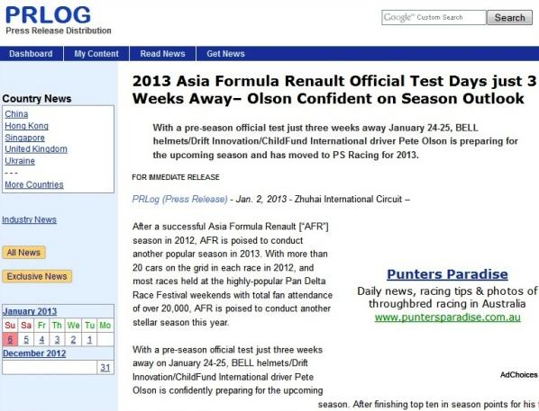 Asia Formula Renault, PS Racing, AFR, Zhuhai