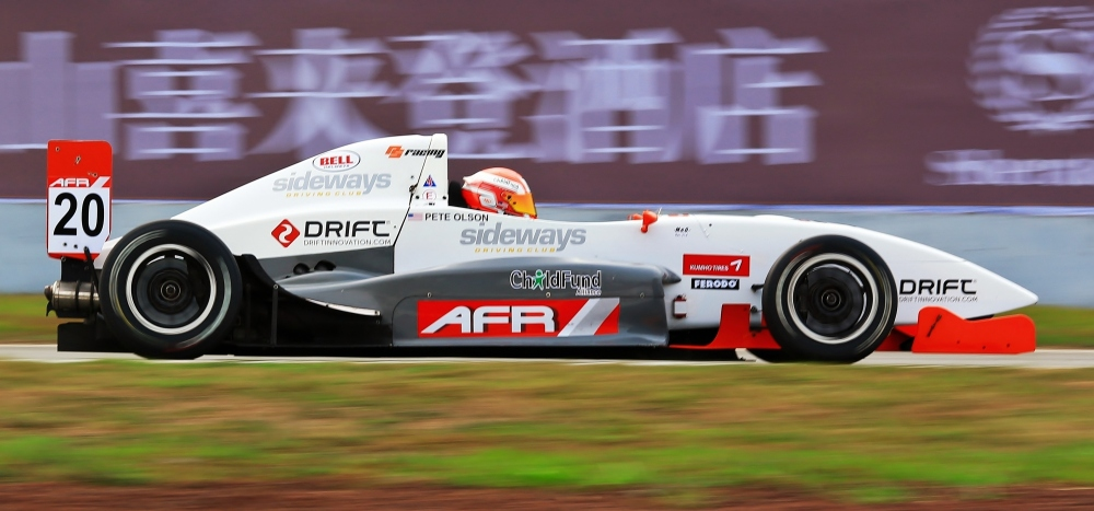 Asia Formula Renault Rounds 1&2 - March 16-17, 2013