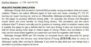Sideways Driving Club Hong Kong Central LKF Lan Kuai Fong Racing SIM Entertainment Pub