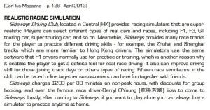 Sideways Driving Club Hong Kong Central LKF Lan Kuai Fong Racing SIM Entertainment Pub