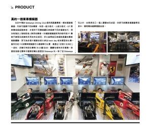 Sideways Driving Club Hong Kong Central Simulator LKF Lan Kuai Fong Racing SIM F1 F3