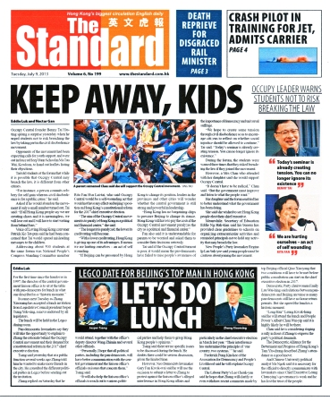 TheStandardInterview9-7-2013Cover