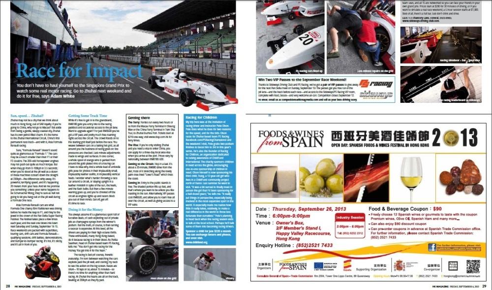 Pete-PSR-HKMagazine