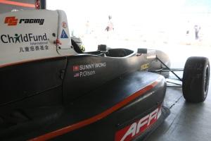 Car 10 endurance race