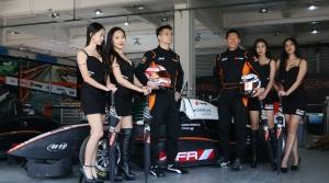 Pete Sunny Pits AFR endurance race