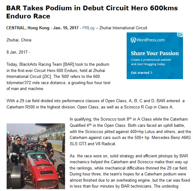zhuhai-international-circuit-afr-asia-formula-renault-bar-blackarts-racing-circuit-hero-600kms-zic-racing-china-asia-shanghai-sepang-f1-circuit