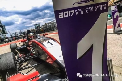 Shanghai International F1 Circuit AFR Asia Formua Renault FRD LMP3 Series Championship 2017 Racing Zhuhai Beijing China F4 ChinaF4 Zhejiang Sepang International Circuit F2000 ka (11)