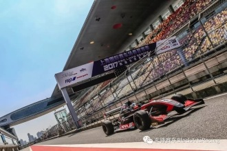 Shanghai International F1 Circuit AFR Asia Formua Renault FRD LMP3 Series Championship 2017 Racing Zhuhai Beijing China F4 ChinaF4 Zhejiang Sepang International Circuit F2000 ka (20)