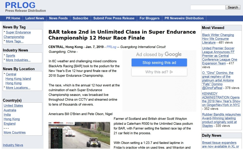 SEC 12 Hours Super Endurance Championship BlackArts Racing AFR Asia Formula Renault GuangdongZhuhai International Circuit Racing School Driver Training License Asian F3 TCR Touring Car P (8).jpg